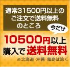エアガン通販の送料無料キャンペーン