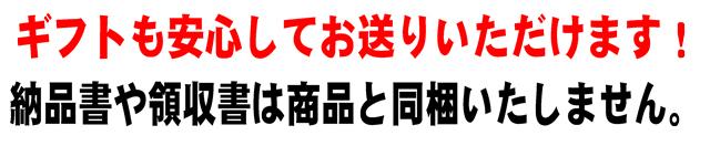 岡山 日本酒 ショッピングカートキャプ